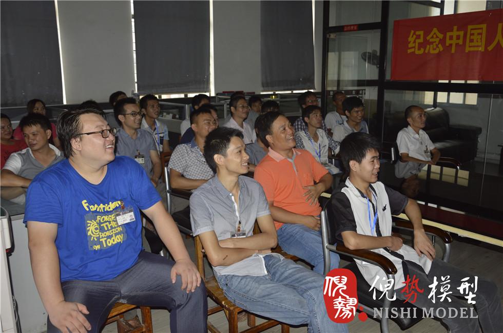 纪念中国人民抗日战争胜利70周年