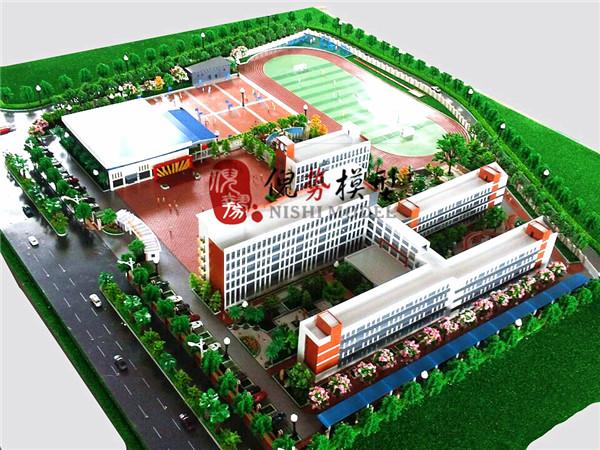 南宁仙葫学校