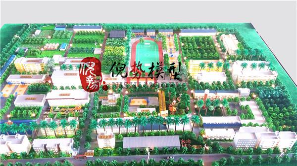 广西农业学校