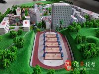 藤县中学校使馆